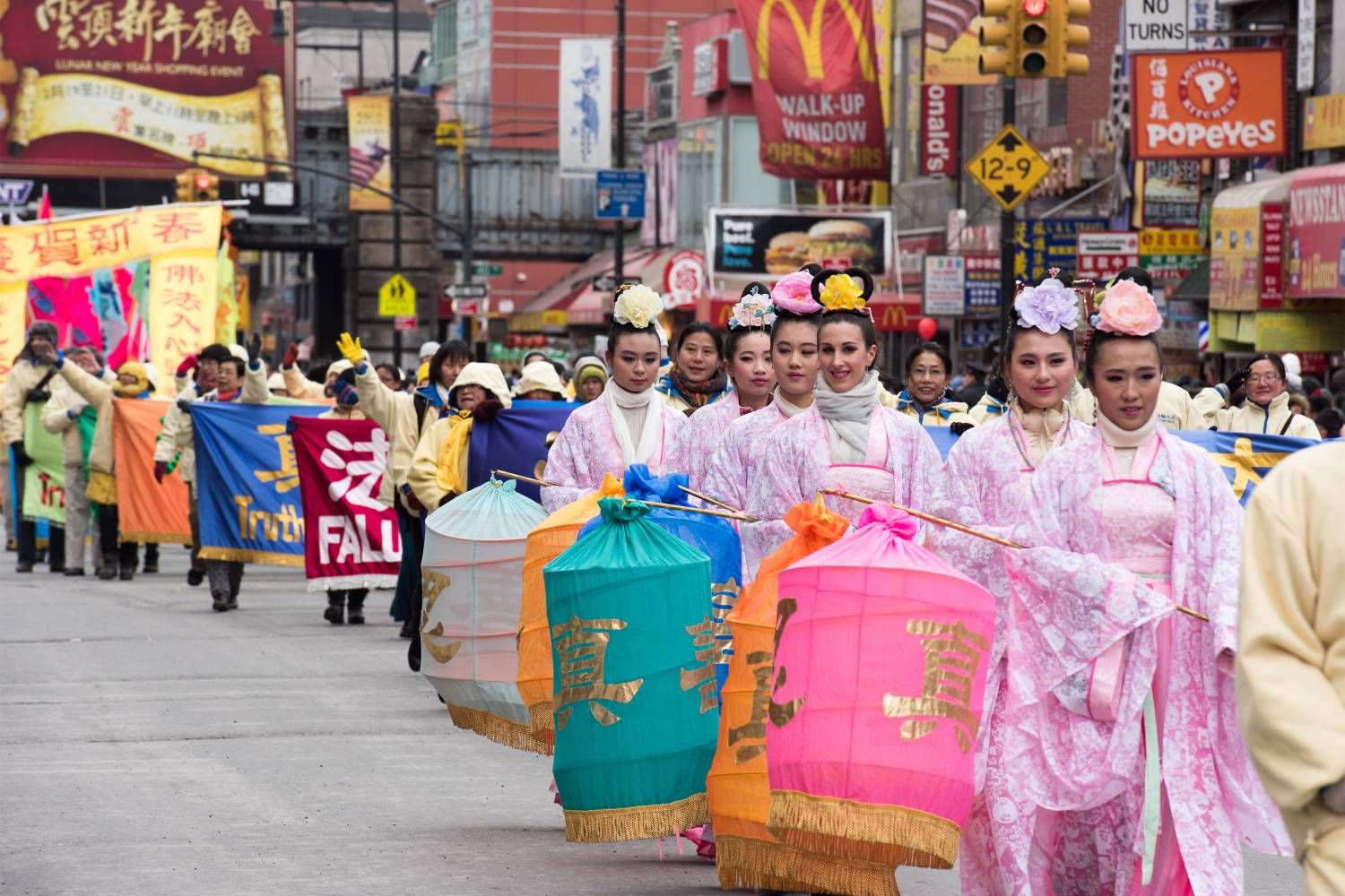 Image result for flushing lunar new year parade 2019