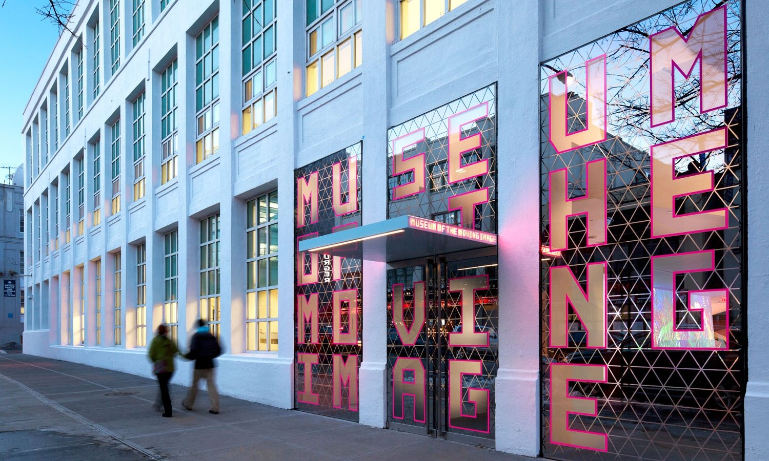 Image result for museum of the moving image entrance