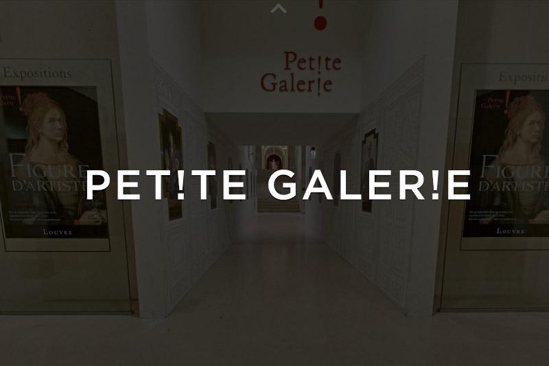 Louvre Petite Galerie Hallway