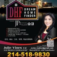 Julie Vines Headshot
